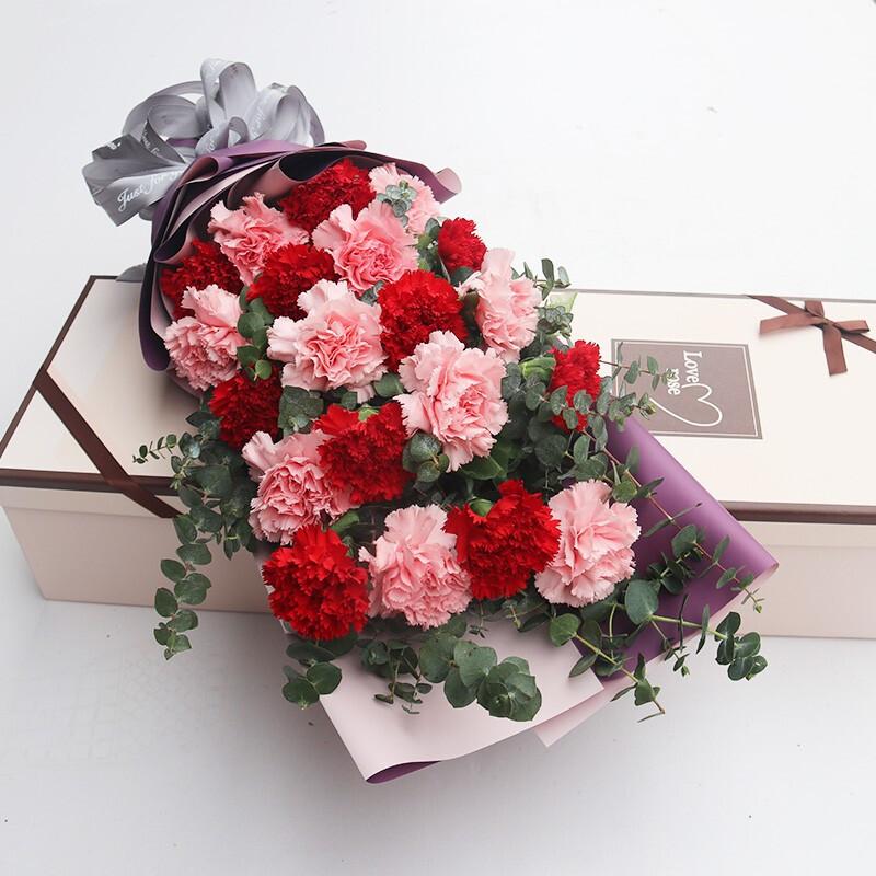 20枝紅粉色康乃馨混搭禮盒